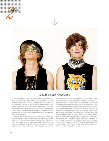 _press/_papermag-coverpage.jpg
